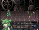 幻想郷の緑を取り戻すRPG 『東方自然癒』を実況プレイpart96