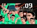 ニコニコ動画旅絵巻 歌詞見て歌ったのに現実をつきつけられたパターン thumbnail
