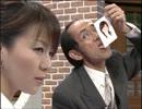 【ニコニコ動画】人を怒らせる方法 信用クラッシュを解析してみた