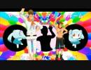 【MMD】サッチとエースでマッシュルームマザー【ワンピ】 thumbnail