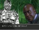 間違いだらけのクトゥルフ神話TRPG  Part.13【ゆっくり×CoC】 thumbnail