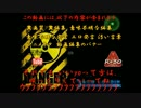 【A.V.A】ゆっくりAVAカオス実況 第1弾目❦【ゆっくり実況】