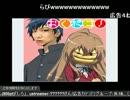 【ニコニコ動画】2012.9.14  うんこちゃんのコミュ コミュのエンブレム決める。 (2/3)を解析してみた