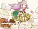 【紫苑ヨワ】 スイートマジック 【UTAUカバー】