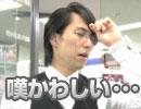 ディレクターズ・カット【D3P WEB SHOPインフォメーション】