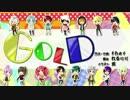 GOLD 。・+Autumn Edition+・。