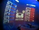 [戦場の絆アジア]野良出撃その31(12/09/14 GC66 1.5倍戦 Sクラス GM頭) thumbnail
