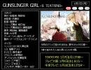 【2008年新番組】2008年 新アニメ一挙紹介! thumbnail