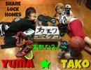 【SLH】寡黙な2人で九龍レトロを踊ってみた【GUMI】 thumbnail