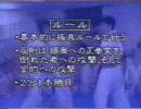 【格闘技】異種格闘技戦 極真空手 vs 中国拳法