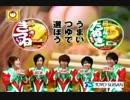 TU→YU【CM集】
