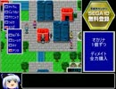 MD版ファンタシースターII RTA 6時間9分21秒 Part2/8 thumbnail