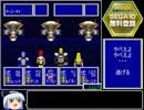 MD版ファンタシースターII RTA 6時間9分21秒 Part5/8