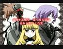 【ポケモン人力ボカロ】IMITATION BLACK【サトシ+ライバル×2】