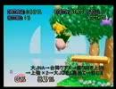 【64スマブラ】全キャラ難易度★1~★3まとめコンボ集
