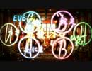 合唱『九龍レトロ』ってみた thumbnail