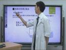 【基本クラス】 中学1年生理科 気体の性質と製法ー1回目 【アオイゼミ】