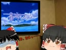 【ニコニコ動画】【ゆっくりが歌う】Shangri-La(修正版)【UTAU】を解析してみた