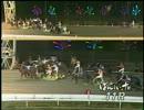 2012年9月17日帯広競馬11R 帯広大正メークインまつり杯ポテト特別