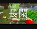 今夜もマインクラフト 第26話「長閑」 【Minecraft】
