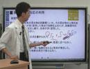 【実践クラス】 中学2年生理科 化学反応の利用 【アオイゼミ】