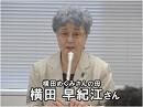 【拉致問題】小泉訪朝10年、9.17 「家族会」記者会見[桜H24/9/18]