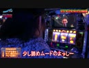 【ScooP!tv】ザ・スクープミッションvol.2