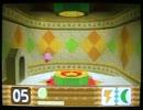 星のカービィ64実況プレイ part8【超ノンケ冒険記・オワタ式+α縛り】