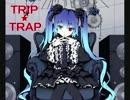 【初音ミク】TRIP★TRAP【オリジナ