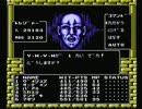 女神転生2 Y.H.V.H戦BGM「Omega~聖戦」30分耐久