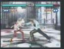 鉄拳5DR(JOYBOX対戦動画)no0243
