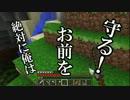 【Minecraft】巨大な島に隠された50のお宝