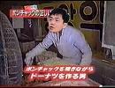 [1236-2535] khao_phat_kung / 3chak