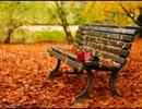 秋に聴きたい(個人的)切ない名曲 作業用BGM