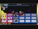 ロックマンエグゼ5 チーム オブ カーネル を実況プレイ part9