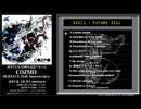 【ZUNTATA】25周年記念アルバム「COZMO」視聴PV