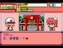 【東方】パワプロクンポケット 幻想郷編その35【パワポケ】 thumbnail