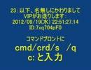 【2ch】学 校 の パ ソ コ ン に し た イ タ ズ ラ