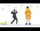 ミニミニストップひとやすみのダンス 女子社員編
