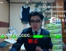 【ニコニコ動画】【金バエ】延長し忘れた【伝説】を解析してみた