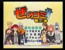 Xenosaga Freaks~ゼノサーガプレイ動画~シオン編① 1/11