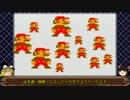 スーパーペーパーマリオやりこみプレイ【ゆっくり実況】part2 thumbnail