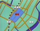【ニコニコ動画】Chaos City - TOKYO その2を解析してみた