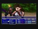 FINAL FANTASY VII を実況プレイ part22 thumbnail