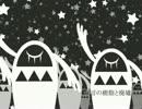 【初音ミク】プラスチックケージ【PVつけてみた】 thumbnail