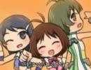 """""""MEGARE!"""" feat. Ai, Eri and Ryo"""