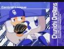 【高画質】実況パワフルプロ野球12 OP【テスト】
