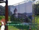 【ニコニコ動画】とんかつの自転車旅行記52 石川(志賀~金沢)を解析してみた