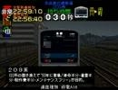 電車でGO!プロ仕様 全ダイヤ悪天候でクリアを目指すPart36【ゆっくり実況】