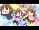 咲-Saki-阿知賀編 エンドカード集(12話まで) thumbnail